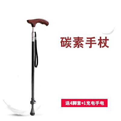 碳纤维拐杖老人手杖实木手柄老年人超轻防滑拐棍伸缩碳素手杖 发货周期:一般在付款后2-90天左右发货,具体发货时间请以与客服协商的时间为准