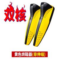 烘鞋器干鞋神器哄暖烤鞋子烘干机除臭家用多功能冬季儿童神器 黄色双核恒温普通版 非伸缩