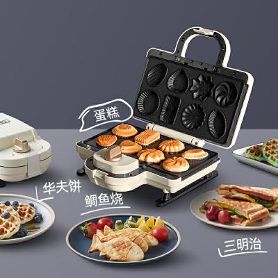 【支持礼品卡】德国蓝宝三明治机早餐神器多功能轻食机家用华夫饼机吐司面包压烤