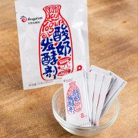 安琪酵母酸奶发酵剂8菌 益生菌粉菌种乳酸菌 自制酸奶发酵菌粉10g*3袋