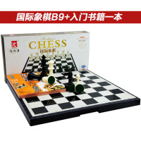 国际象棋磁性大号棋子CHESS专业入门磁石儿童折叠先行者套装