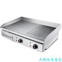 电扒炉 铁板鱿鱼机器 商用扒炉手抓饼设备 煎牛排烧烤包