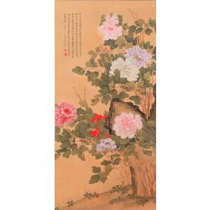作家 画家 翻译家陆小曼《没骨花卉》