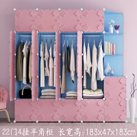 简易衣柜折叠收纳柜子塑料布组合衣橱儿童衣柜简约现代经济型组装 【加厚门板】 22门+三格角柜