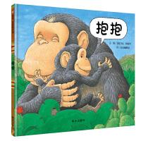 信谊精装图画书 抱抱(精) 给宝宝爱的抱抱畅销幼儿童读物 幼儿园老师推荐 亲子共读的早教启蒙图画书 0-1-2-3岁情