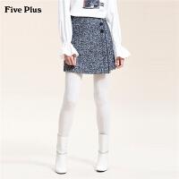 Five Plus女装羊毛呢半身裙女高腰A字裙短款裙子潮排扣气质