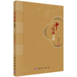 中国画之色,杨小晋,科学出版社9787030580115