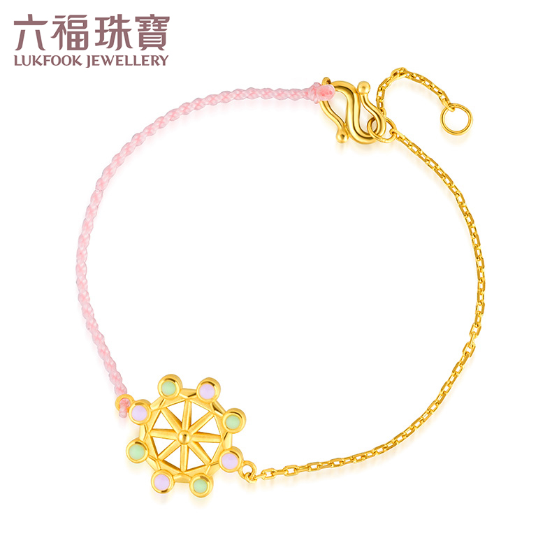 六福珠宝幸福摩天轮系列珐琅黄金手链女金手绳   GFGTBB0001支持使用礼品卡