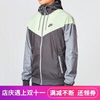 NIKE耐克男装外套 2018新款风行者系列运动休闲防风连帽夹克 727325-060