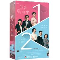 新华书店正版 电视剧 我的前半生 15碟装DVD 靳东 马伊�P 珍藏版 15DVD