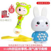 迷你小白兔子婴儿童早教机故事机宝宝益智能0-3-6岁宝贝学习玩具 g2i