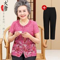 中老年女装夏装短袖套装60-70岁大码老人奶奶装两件套妈妈装衬衫