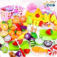 儿童水果切切乐玩具宝宝过家家蔬菜切切看男孩女孩厨房套装玩具