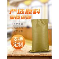 黄色编织袋批发 快递网店打包袋 包裹袋 塑料袋子蛇皮袋