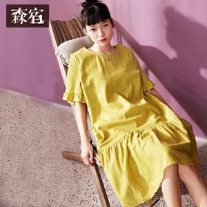【尾品直降】森宿 三色可爱多  春装文艺荷叶边短袖连衣裙
