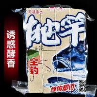 白鲨糠饼方块鱼饵海竿爆炸钩饵料翻板钩抛杆成品远投野钓鲤鱼草