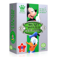 正版米老鼠和唐老鸭dvd全集儿童迪士尼经典动画电影光盘碟片20DVD