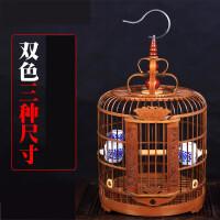 生头画眉鸟笼竹精品全套配件贵州手工雕刻老竹八哥鸟笼子竹制大号