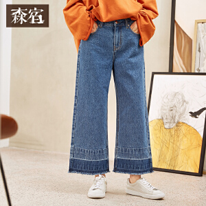 【尾品价142】森宿春装2018新款文艺流苏边水洗阔腿牛仔裤女