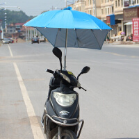 电动车遮阳伞电瓶车西瓜伞雨篷助力车雨伞棚蓬晒摩托车伞遮阳伞