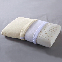 家纺乳胶枕护颈单人颈椎枕橡胶记忆枕头枕头枕芯午睡慢回弹枕 乳胶枕-面包 (规格40*60)