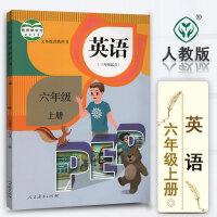六年级上册英语书人教版6年级上册英语课本教材教科书人教版英语(三年级起点)六年级上册 小学六年级英语书上册 人教版