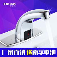 感应器水龙头单冷冷热全自动感应式智能洗手器感应龙头家用