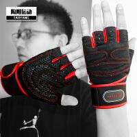 健身手套 半指运动手套加长护腕男士 女防滑耐磨保暖