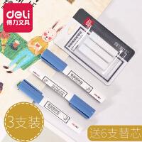 得力笔型固体胶胶棒3支装儿童学生手工透明强力胶水3只装送6替芯
