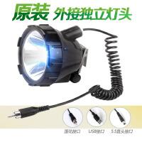 45w蓝光钓鱼灯头3.7伏0W电瓶紫光夜钓分体头USB充电宝直接灯