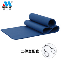 201804150424377瑜伽垫初学者 健身垫加厚加宽加长 防滑无味儿童垫10MM仰卧起坐垫子 10mm(初学者)