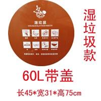 上海分类垃圾桶加厚弹盖桶干湿有害垃圾桶红/黑/蓝/咖啡色翻盖