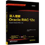 【新书店正版】深入理解Oracle RAC 12c,Syed Jaffar Hussain ,Tariq Farooq
