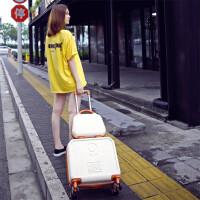 小行李箱万向轮旅行箱女16寸拉杆箱学生登机箱17迷你密码箱18 米白母子套 16寸终身保修