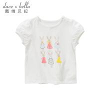戴维贝拉夏装新款女童圆领短袖宝宝卡通T恤DBA9419