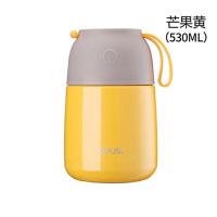 焖烧杯超长保温饭盒学生带盖保温桶真空304不锈钢焖烧壶 k5d