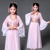 儿童古装小七仙女公主裙古筝表演服古代唐装汉服贵妃服小女孩古装演出服