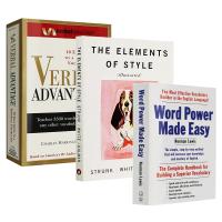 WordPower单词的力量 Word Power Made Easy 言语优势 Verbal Advantage 风格