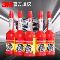 【5瓶装】3m燃油宝7029汽油添加剂燃油添加剂节油宝除积碳清洗剂