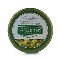 安安金纯A'Gensn橄榄油莹润亮泽发膜300ml