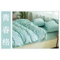 绿色清新简约条纹格子四件套床单被套床上用品三件套学生宿舍单人