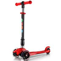 2-7岁小孩踏板车瑞士宝贝脚踏车 折叠儿童滑板车可升降3轮闪光