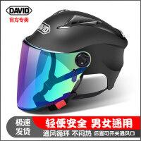 摩托车头盔女电动电瓶车男四季通用夏半盔灰轻便式防晒安全帽