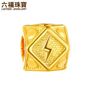 六福珠宝埃及系列路路通黄金转运珠闪电足金串珠 L05TBGP0004