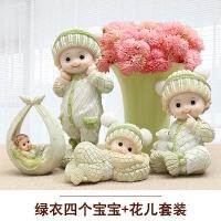 可爱吊脚娃娃摆件家居饰品 创意结婚礼物工艺品小摆设婚房装饰品