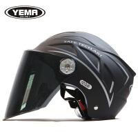 摩托车头盔男女电动车通用夏季半覆式轻便半盔四季防晒安全帽