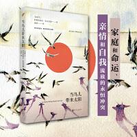 阿利斯泰��・��克�诘伦髌芳�:���B���硖��(《海�L中失落的血色��》姊妹篇,��w中文版首度面世�。�