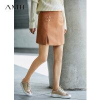 【618大促-每满100减50】Amii[极简主义]羊毛呢珍珠扣半身裙女2017冬装新开叉包臀迷你短裙