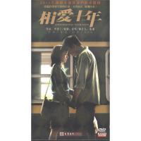 相爱十年(10碟装)DVD( 货号:788549225)