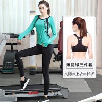 瑜伽服套装女专业运动带胸垫秋冬宽松显瘦跑步健身裤三件套